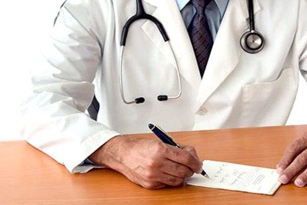 quanto custa uma consulta com um clínico geral
